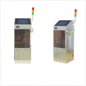 AS Capsule Weight Variation Monitor Machine suitable for Capsule / Tablets / Granule