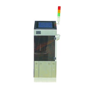 Capsule Sampling Machine