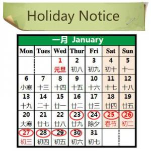 Holiday Notice_meitu_4