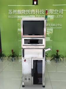 Capsule Weight Variation Monitor Machine