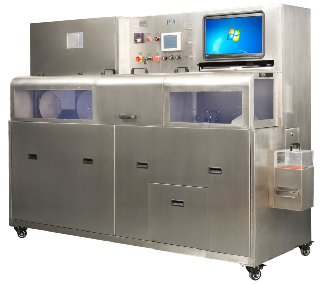 Capsule Inspection Machine Featured Image