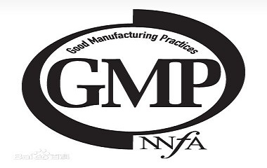 Differences Between American CGMP and Old Chinese GMP (Part I)