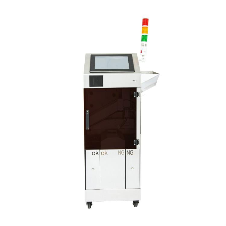 Capsule/Tablet Weighing Online Sampling Machine AS Featured Image