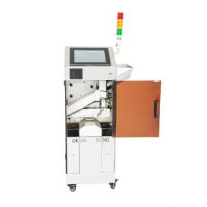 Capsule/Tablet Weighing Online Sampling Machine AS