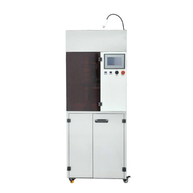 5000 pcs/min Decapsulator Full Automatic Capsule Separating Machine CS5 Featured Image
